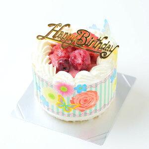 苺2段サンド/生クリームいちごデコ3号(直径約9cm)バースデーケーキ3号/お誕生日ケーキ/花柄フィルム