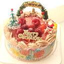 【クリスマスケーキ】デコレーションケーキ6号/直径18cm/高さ約8cm/6名様から8名様用◆4種類のケーキからお選びください/クリスマス飾り付き/北海道純生クリーム100%/北海道小麦粉