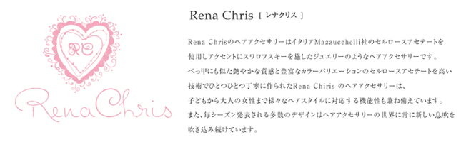 RenaChris(レナクリス)カップケーキヘアゴム