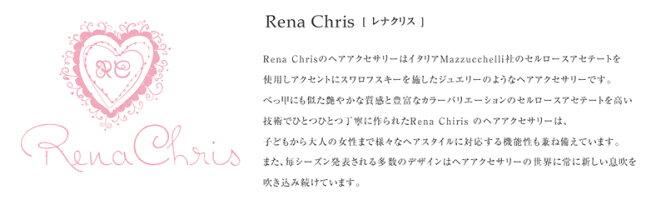 RenaChris(レナクリス)苺ヘアゴム