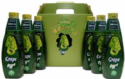 チリ産 グレープシードオイル6本セット(健康 サラダ油)[送料無料]【内祝い・出産内祝い・結婚内祝い・快気祝い お返し にも!健康油ギフトセット】