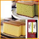 長崎心泉堂・チーズカステラ&抹茶カステラセット(0.6号)(多数のメディアに取り上げられて...