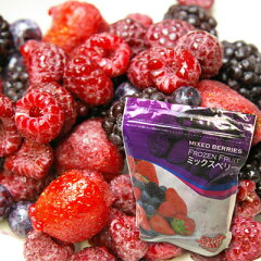 チリ産・冷凍ミックスベリー500g(苺・ブルーベリー・ブラックベリー・ラズベリー)