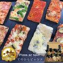 「Pizza ar taio(ピッツァ・アルターイオ)」ての