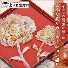 ふぐ料理専門店「ふく太郎」山口県萩産活〆まふく炙りカーネーション盛り(3人前)