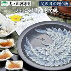ふぐ料理専門『ふく太郎本部』とらふく刺身慶祝鶴