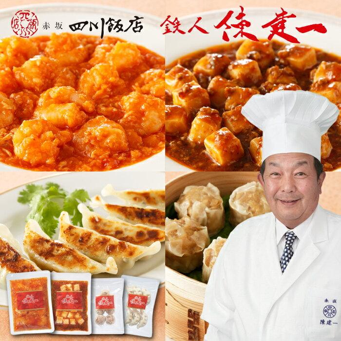 中華惣菜・点心, セット・詰め合わせ  -A()