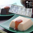 父の日のプレゼント(ギフト)・永平寺ごま豆腐5本セット