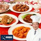 「赤坂四川飯店」鉄人陳建一・ご馳走中華セット
