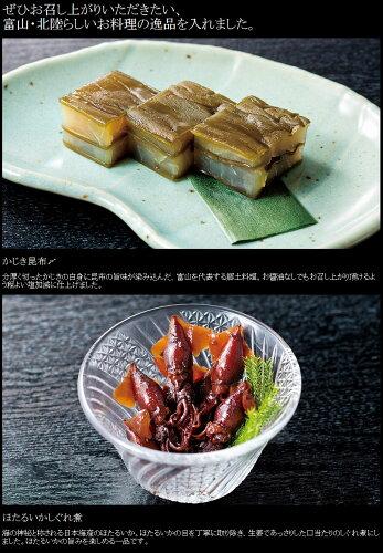 「五万石千里山荘」おせち料理