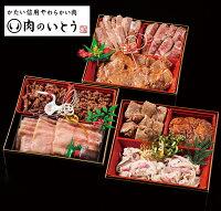 《早期ポイント7倍&400円クーポン》「肉のいとう」最高級A5ランク 仙台牛 お肉のおせち料理 2022(9品・重箱付き・冷凍)送料無料