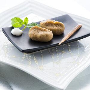 『新杵堂(SHINKINEDO)』The Premium栗きんとん10個(和菓子ギフト)【内祝い・出産内祝い・結婚内祝い・快気祝い お返し ギフトにも!】