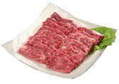 大分県・豊後牛焼き肉 カルビ(バラ600g)[送料無料]