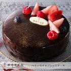 「銀座千疋屋」ベリーのチョコレートケーキ