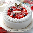 「銀座千疋屋」ベリーのレアチーズケーキ