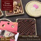 【バレンタインチョコ】パティスリー『TakaYanai』チョコレート「L'iledechocolat3」