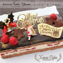 【クリスマスケーキ予約・2018】ブッシュ・ド・ノエル(ブッシュドノエル)【パティスリー『TakaYanai』】[送料無料]
