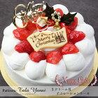 クリスマスケーキ・パティスリー『TakaYanai』生クリーム苺デコレーションケーキ