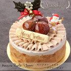 クリスマスケーキ・パティスリー『TakaYanai』モンブラン・トルテ・デコレーション