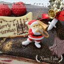 クリスマスケーキ予約・パティシエの大人気ケーキ!【クリスマスケーキ予約・2015】ブッシュ・...