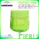 ●ミルボン フィエーリ ヘアトリートメント 200g  アウトレット商品 箱なし milbon fierli