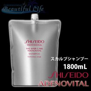 アデノバイタル シャンプー 1800ml [詰め替え用]