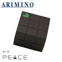 アリミノピースハードワックスチョコ40g【ARIMINOPEACEwaxlineハードWAXピースワックスヘアワックス】