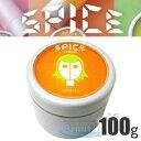 アリミノ スパイス クリーム&シスターズ ソフトワックス 100g【ARIMINO SPICE CreamSisters】