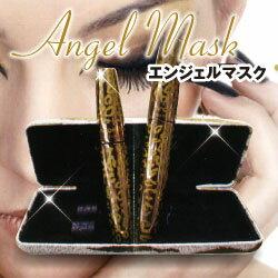 エンジェルマスク 3Dマスカラ & ブラックファイバー 2本セット (専用ケース付き)【マツエク級マスカラ/まつげエクステ並みの300%ロング/Angel Mask Mascara】