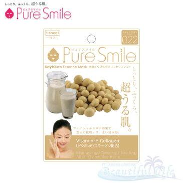 Pure Smile エッセンスマスク 大豆イソフラボン  化粧水タイプ SOYBEAN 【ピュアスマイル フェイスマスク 1枚】