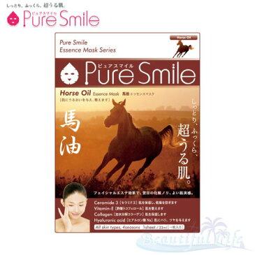 Pure Smile エッセンスマスク 馬油(Horse Oil) 化粧水タイプ 【ピュアスマイル フェイスマスク 1枚】