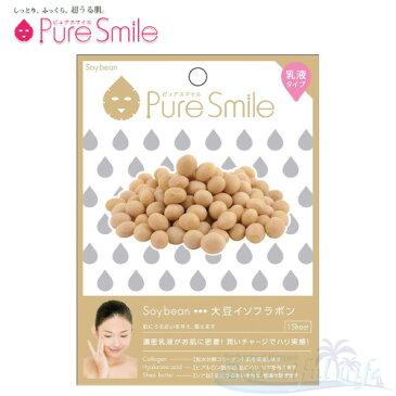 Pure Smile エッセンスマスク 乳液タイプ Soybean/ソイビーン(大豆イソフラボン) 【ピュアスマイル 乳液フェイスマスク 1枚】