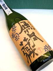 純米吟醸「無尽蔵」シリーズの第一弾は、うすにごりの槽口酒です。05P12Oct15 菊秀 純米吟醸 ...