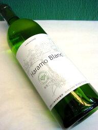Haramo Blanc 原茂ブラン 750ml 山梨県甲州市勝沼町、白ワイン、ドライタイプ