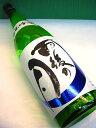 食中酒として様々な料理の添え役となる辛口酒、雨後の月 純米吟醸酒。雨後の月 純米吟醸酒 180...