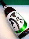 雨後の月 辛口純米酒 1800ml 広島県呉市、相原酒造(株)
