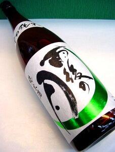 シャープな口当たりと冴えた舌触り、飲み応えのある辛口の酒です。雨後の月【辛口純米酒】1800m...