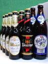 ビールの本場ドイツで磨かれた品質を誇る逸品です。【ドイツビール紀行~VOL.2】12本ビールセッ...