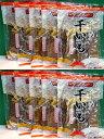 干しいも 飛田憲男さん手造りの平切り干し芋 200g入り×10袋 茨城県ひたちなか産、農業生産法人 (株)飛田 - 美酒の三河屋