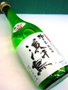 浜千鳥 純米吟醸酒 吟ぎんが 720ml 岩手県釜石市、(株)浜千鳥
