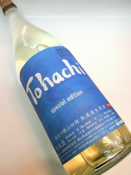 2020BY TohachiSpecialEdition山田錦純米吟醸無濾過生原酒直汲みとはち十八盛多賀治720ml十八盛酒造