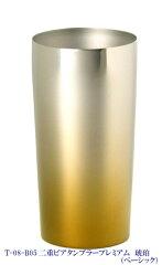 ビールの至上の旨さを追求し、辿り着いたプレミアムタンブラー(送料無料) 純チタン製二重ビアタ...