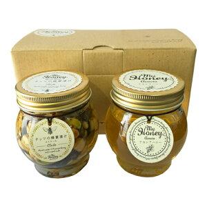 【送料無料】マイハニー ナッツの蜂蜜漬け エトワール 200g + アカシアハニー 200g セット 小箱...