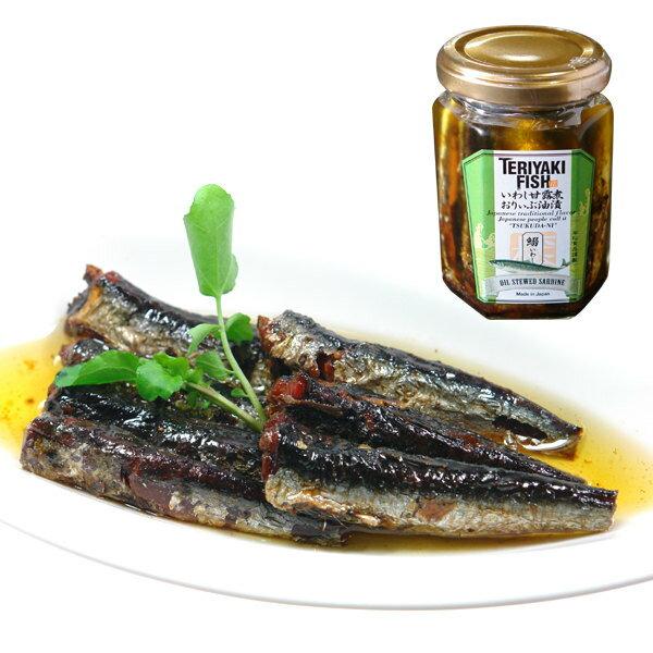 瓶詰, 惣菜 TERIYAKI FISH KWP YOUNG zone