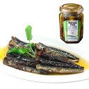 【三河つくだ煮(甘露煮)】TERIYAKI FISH いわし甘露煮おりぃぶ油漬【KWP】[ワイン つまみ][オリーブオイル 常温保存可能 瓶詰め 佃煮]【YOUNG zone】