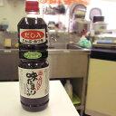 味たまり醤油ダシ入り(1000ml)[お取り寄せ 調味料 だし醤油 ボトル 愛知県]【RCP】【だもんで豊橋が好きって言っとるじゃん】