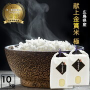 自然栽培米無農薬新米米送料無2kg高級お歳暮ギフト贈答プレゼントミルキークイーンコシヒカリ金賞お祝い