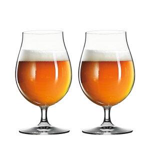 シュピゲラウ ビールグラス ビールクラシックス ビール・チューリップ ペアセット (2個入) SPIEGELAU 正規品 ギフト プレゼント