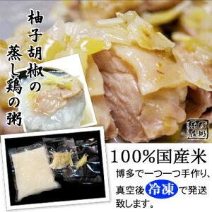 せいろで丁寧に蒸し上げた鶏モモ肉は、柚子コショウとからまってジューシーな逸品!ネギと生姜が...