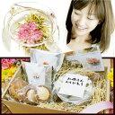 (送料無料)TVで紹介されて大人気の工芸茶(花茶)は、母の日に大活躍です。母の日用のプレゼ...